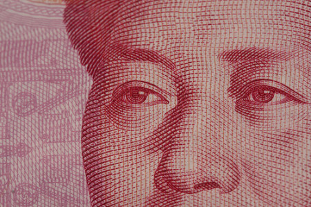 China, la nueva meca del capitalismo