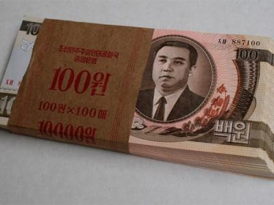 Yens japoneses