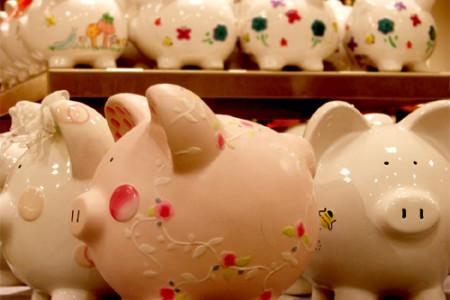 Los depósitos bancarios a la vista