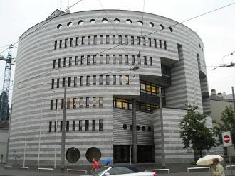¿Qué son las normas de Basilea?